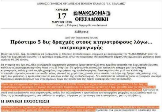 METADOTIKO 13 23h12m15s